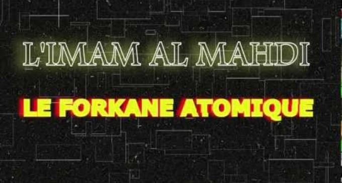 Le Forkane atomique