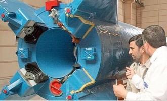 Les progrès scientifiques de l'Iran (1)