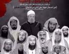L'idéologie salafiste wahhabite d'inspiration sioniste pour DIVISER l'Islam et casser la Résistance