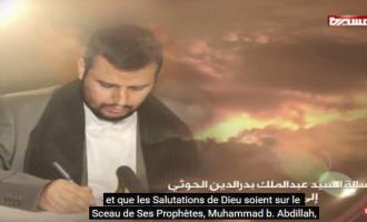 Vidéo : Message de Sayyed Abdel Malek Al Houthi aux combattants du Yémen
