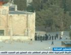 Vidéo : Israël attaque al-Aqsa : les forces sionistes prennent d'assaut la Mosquée Sacrée d'al-Aqsa