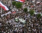 Hier à Sanaa : Manifestation des yéménites