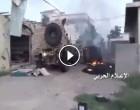 [Vidéo] Des positions saoudiennes, à Jizan (Arabie) sous contrôle de l'armée yéménite et des comités populaires…