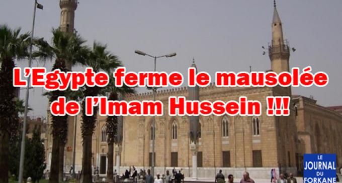L'Égypte ferme le mausolée de l'Imam Hussein (AS)