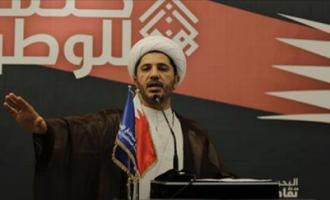 Qui est le Sheikh Ali Salmane ?