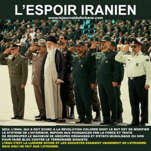L'espoir iranien