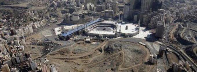 Destruction de la Mosquée Sacrée : »Masjid al-Haram» par les Saouds maudits