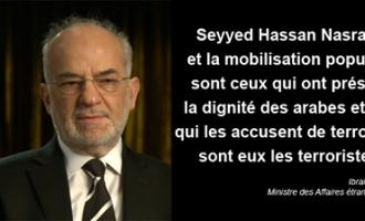 Seyyed Hassan Nasrallah et la mobilisation populaire ont préservé la dignité des Arabes