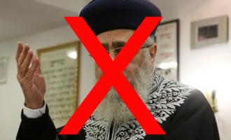 Un rabbin israélien appelle à tuer tous les Palestiniens qui sont suspectés d'être en possession d'un couteau