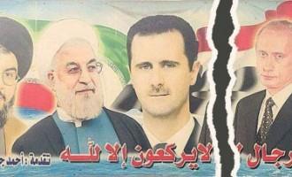 L'ennemi terroriste recule en Syrie … (1)