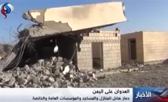 Les crimes de l'ennemi saoudien sur le Yémen