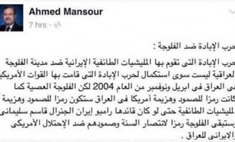 Al Jazeera, le média de Daesh
