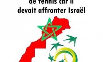 Le Maroc boycotte une compétition de tennis car il devait affronter Israël
