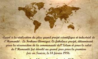 05.Le Grand Projet du Sauveur, Le Forkane Atomique.