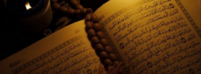 03.Le grand projet du sauveur: Les énigmes du Coran