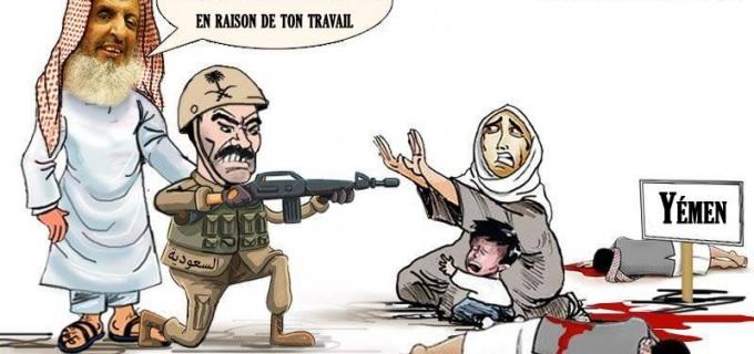 [Caricature]   Les soldats saoudiens sont des « moudjahidines » qui ne sont pas obligés de jeûner le mois béni de Ramadhan