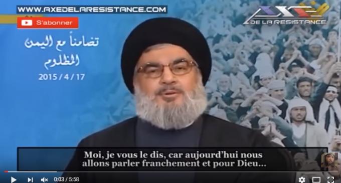 [Vidéo] Sayed Hassan Nasrallah : les salafistes wahhabites de Daesh et l'Arabie Saoudite veulent détruire le tombeau sacré du grand Prophète (P)