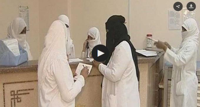 Nouvelle fatwa délirante venant d'Arabie Saoudite : « le travail des femmes dans les hopitaux est haram… »