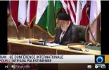 Aujourd'hui à lieu à Téhéran la 6ème conférence internationale pour l'intifada palestinienne.