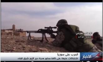 [Vidéo] | L'Armée Arabe Syrienne avance à Alep et Deir ez-Zor contre Daesh