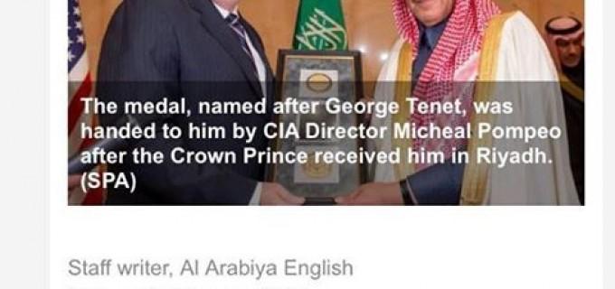 INCROYABLE MAIS VRAI : La CIA décerne la médaille George Tenet à l'Arabie saoudite !!!