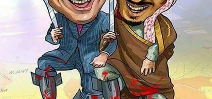Le wahhabisme & le sionisme sont les 2 faces d'une même pièce