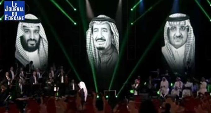 L'Arabie Saoudite interdit aux Musulmans de célébrer la Naissance du Prophète (P) mais organise des concerts géants dans son pays !!!
