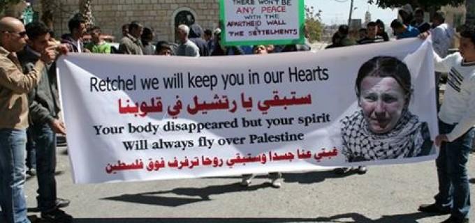 Nous n'oublierons jamais……. Le 16 Mars, nous ne vous oublierons jamais…. Rachel Corrie…….