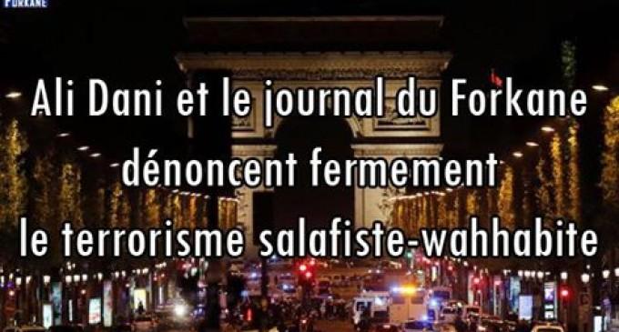 Ali Dani et le journal du Forkane dénonce fermement le terrorisme salafiste wahhabite