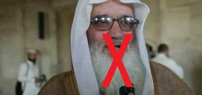 Le » Mufti » de daech à Mossoul Abou Ayyoub Al 'Attar a été liquidé lors d'une frappe aérienne sur la rive droite de Mossoul
