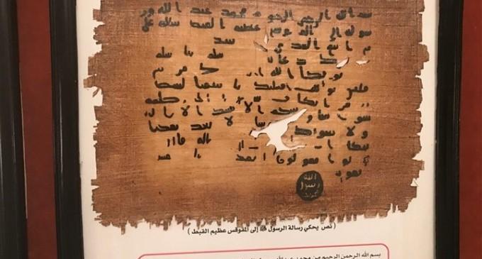 EN IMAGE : Des extraits de la lettre du Prophète Mohammed (P) à Mouqawqas le gouverneur Byzantin de l'Egypte, conservés au musée d'Istanbul