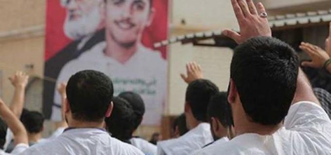 En images : Protestations au Bahreïn contre les crimes du régime à Diraz