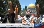 [Vidéo] | Des dizaines de milliers de palestiniens participent à la Journée Mondiale d'al-Qods à la mosquée Al-Aqsa