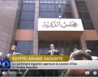 L'Egypte vend 2 îles à l'Arabie Saoudite !!!