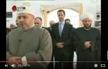 [Vidéo] | Le président Bachar al-Assad a effectué ce matin la prière de l'Aïd al-Fitr dans la mosquée Al-Nouri au centre de Hama