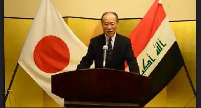 [Vidéo] | L'ambassadeur japonais en Irak félicite en langue arabe les irakiens pour la libération de Mossoul