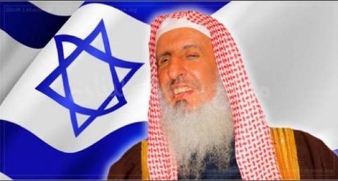 Le mufti d'Arabie Saoudite appelle les musulmans à s'allier à Israël pour lutter contre le Hamas et le Hezbollah !!!
