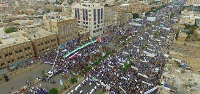 des milliers de yéménites sont sortis pour soutenir les Palestiniens