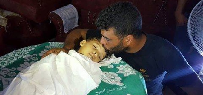 Mohamed Ahmed Al-Sayes (6 ANS) est l'un des 23 enfants récemment morts parce qu'ils ont été empêchés de se rendre à l'extérieur de Gaz