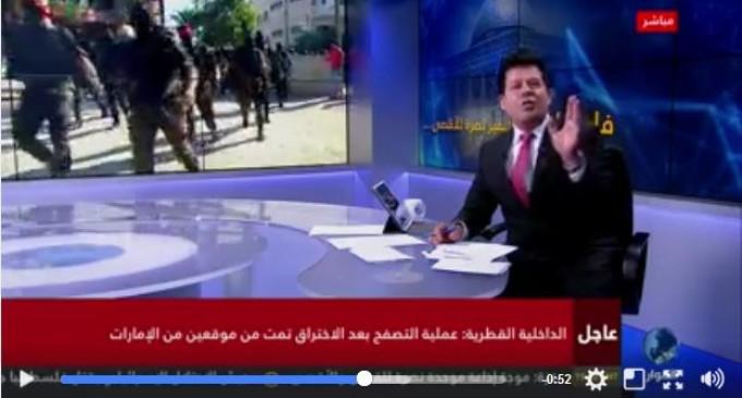 Un saoudien intervient sur une chaîne TV tunisienne : «Jamais nous ne secouerons Al Aqsa !!!»