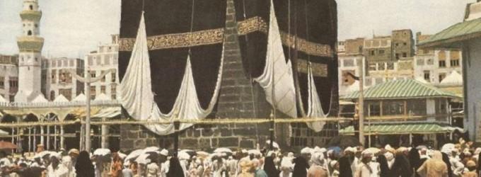 En pleine période du Pèlerinage (Hajj) à la Mecque, Voici quelques belles photos du pèlerinage 1953