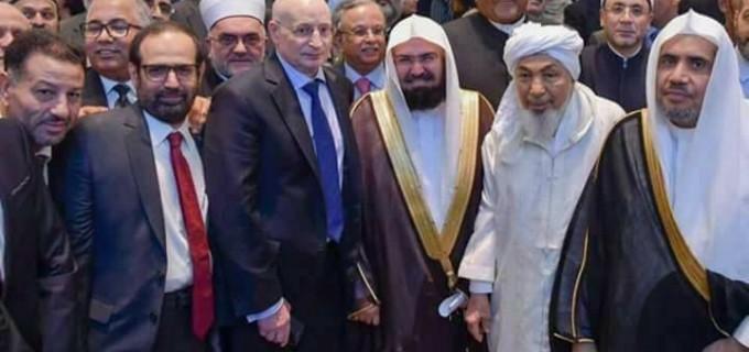 «l'Imam» de la Mecque, Al-Sudais se tient côte à côte avec l'envoyé israélien à New York
