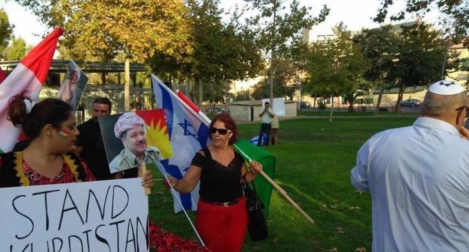 Fête de l'indépendance du Kurdistan dans jérusalem occupée !!!