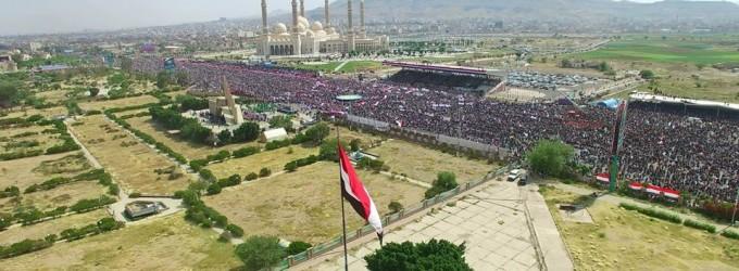 [Images] | Manifestation monstre dans la capitale yéménite Sanaa pour célébrer le 3ème anniversaire de la glorieuse révolution yéménite du 21 septembre 2014