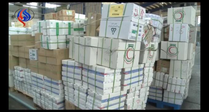 [Vidéo] | L'Iran au secours des Musulmans : envoie de 100 tonnes d'aide humanitaire destinés aux Rohingyas déplacés au Bangladesh