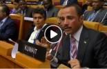 [Vidéo] | Le président du parlement koweïtien demande au délégué israélien de quitter la conférence de la fédération parlementaire internationale…