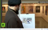 [Vidéo] | Les iraniens organisent une exposition de caricatures qui raille Trump pour son «golfe Arabique»