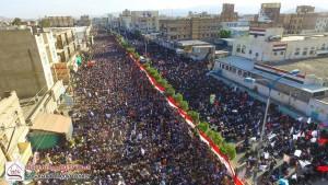 manifestation monstre à Saada (Yémen) pour commémorer le martyre de l'Imam Hussein (AS) - Petit fils du Prophète (P)1