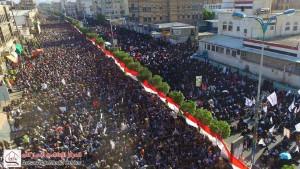 manifestation monstre à Saada (Yémen) pour commémorer le martyre de l'Imam Hussein (AS) - Petit fils du Prophète (P)2