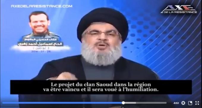[Vidéo] | Hassan Nasrallah : Message pour les saouds !!!